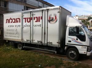 הובלות דירה בתל אביב